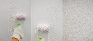 Pintor-aplicação-de-Pintura-Texturizada-porto-alegre-300x134